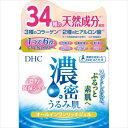 DHC 濃密うるみ肌 オールインワンリッチジェル 120g【3980円以上送料無料】