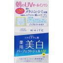 モイスチュアマイルド ホワイト パーフェクトジェル UV 90g【3980円以上送料無料】