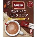 ヘルシア クロロゲン酸の力 コーヒー風味(3.4g*15本入)【ヘルシア】