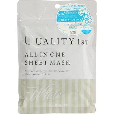 QUALITYFIRST(クオリティファースト) オールインワンシートマスク ホワイトEX 5枚【3990円以上送料無料】