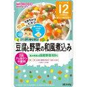 グーグーキッチン 豆腐と野菜の和風煮込み 80g【3990円以上送料無料】