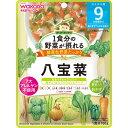 1食分の野菜が摂れるグーグーキッチン 八宝菜 100g【3990円以上...
