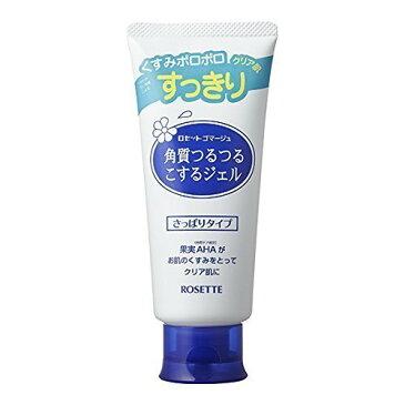 ロゼット ゴマージュ 増量 120g【3990円以上送料無料】