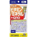 ※DHC マルチビタミンミネラル+【3980円以上送料無料】 その1