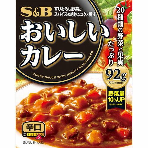 ※S&B おいしいカレー 辛口 180g【3980円以上送料無料】