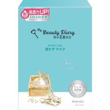 我的美麗日記(私のきれい日記) 酒かすマスク エッセンス23mL×4枚【3980円以上送料無料】