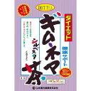 ※ダイエットギムネマシルベスタ茶 160g(5g×32包)【3980円以上送料無料】