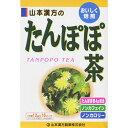 ※山本漢方 たんぽぽ茶(ティーバッグ) 12g×16パック【3980円以上送料無料】