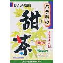 ※山本漢方 甜茶(てんちゃ)100% 3g×20包【3980円以上送料無料】 その1