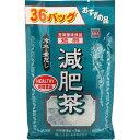 ※山本漢方 焙煎減肥茶 36包【3990円以上送料無料】