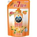 ジョイ コンパクト 食器洗剤 オレンジピール成分入り 超特大...