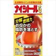 【第2類医薬品】ナイシトールG 336錠【3990円以上送料無料】