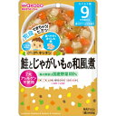 グーグーキッチン 鮭とじゃがいもの和風煮 80g【3990円以上送料無料】