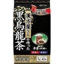 ※漢方屋さんの作った黒烏龍茶 210g(5g×42袋)【3980円以上送料無料】