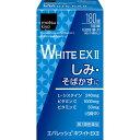 【第3類医薬品】エバレッシュ ホワイトEXII 180錠【3980円以上送料無料】
