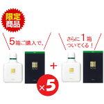 [ネット限定]資生堂タクティクスコロン240mL×5+1本【送料無料】