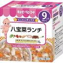キューピーベビーフード 八宝菜ランチ 60g×2【3990円以上送料無...