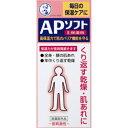 メンソレータムAPソフト 薬用保湿ローション 120g【3990円以上送料無料】