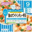 栄養マルシェ 鮭のホワイトシチュー弁当 160g【3990円以上送料無料】