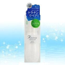 リヴァーシアソフニングミルク100mL【3990円以上送料無料】