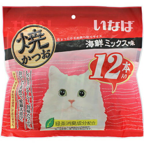 いなば 焼かつお 海鮮ミックス味 12本【3990円以上】