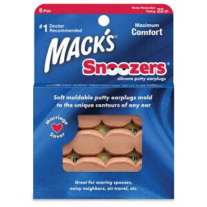 Macks トラベラックス・マックス・シリコンイヤープラグ 6ペア (ベージュ)【3990円以…