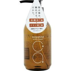 cureamino(キュアミノ)リバイタライズシャンプー500mL【3990円以上送料無料】