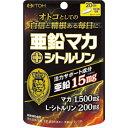 ※亜鉛マカ+シトルリン 60粒【3980円以上送料無料】 その1