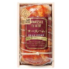 塩を控えめに、国産フレッシュ豚肉を長時間熟成させ、肉の旨みを引きだしました。<成城石井自...