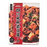 成城石井 麻婆豆腐の素 120g