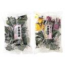 【送料込み】 成城石井 手巻納豆 プレーン&三種ミックス 2袋セット