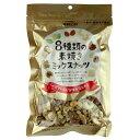 成城石井 8種素焼きミックスナッツ 270g
