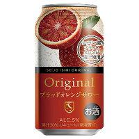 成城石井オリジナルブラッドオレンジサワー350ml×24本
