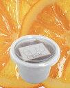 【うめはら】オレンジ砂糖漬け輪切り 糖度78゜ 1kg その1
