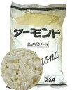 アーモンド皮むきパウダーN(細粉) 2kg<アーモンド> その1