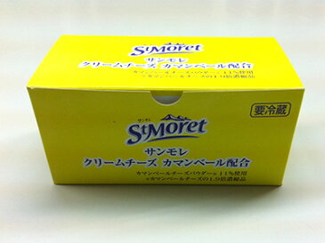 【サンモレ】クリームチーズ(カマンベールチーズ配合) 1kg