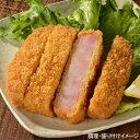 【味の素】 業務用 厚切りハムカツ1501袋 (10個入)【冷凍食品 惣菜 総菜】【re_26】【】