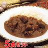 【Miyajima】 業務用 ビーフカレーインド風 5食セット (上品な辛さとコク!これぞ定番) 【レトルト食品】【jo_62】 【】