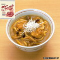 【業務用】カレーうどんソース金鯱(きんしゃち)1食(ダシの効いたソースとたっぷりの具)
