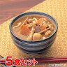 【Miyajima】【業務用】豚汁 合わせみそ 5食セット (具だくさんとん汁!)【レトルト食品】【jo_62】 【】