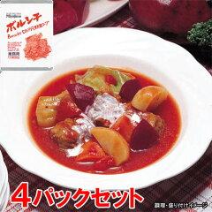 【】【Miyajima】【業務用】ボルシチ ロシア風野菜スープ 4食セット【レトルト食品】【Miyajima...