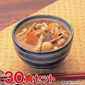【】【送料無料】 業務用豚汁 合わせみそ 30食(1ケース)セット (具だくさんとん汁!)(10%OFF...