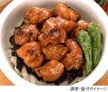 業務用炭火焼とり丼の具1袋【冷凍食品】