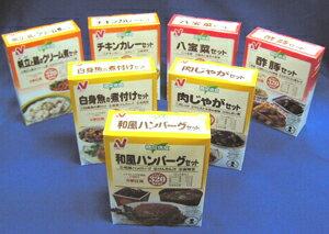【】【送料無料】ニチレイ「カロリーナビ320」7食 (旧名 糖尿病食)(低カロリー 健康 弁当)...
