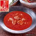 【MCC】業務用マサラ赤カレー1食(独自のブレンドスパイスマサラ)【レッドカレー】