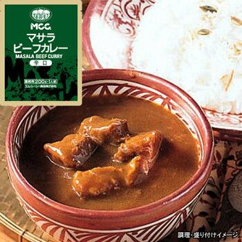 【MCC】業務用マサラビーフカレー辛口1食(独自のブレンドスパイスマサラ)