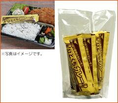 【チタカ】 ひとくちカレー 10本セット 【ちょっとカレーが食べたいそんな時】 【】