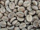 コーヒー生豆 有機栽培グァテマラ 1kg(オーガニック) 【マラソンダッシュポイント】