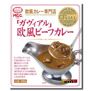 東京神田欧風カレー専門店「ガヴィアル」の欧風ビーフカレー1人前(200g)