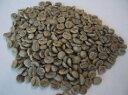 コーヒー生豆ブラジルサントスNO.2 s17/18 1kg 【マラソンダッシュポイント】